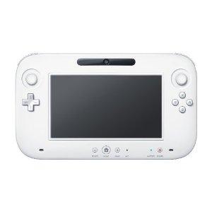 Wii U Trophäen